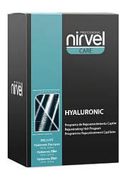 Набір для процедури «Біоревіталізація волосся» Nirvel cosmetic set.