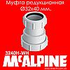 Муфта редукционная компрессионная ∅32х40 мм с двумя гайками 3240H-WH McAlpine