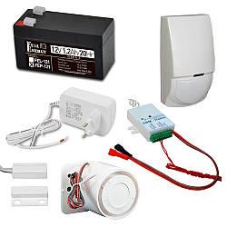 Комплект охоронної GSM сигналізації з GSM-Лайка, датчиком руху, герконом, сиреною, акумулятором, блоком