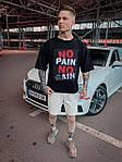 Чоловіча футболка No pain No cain (чорна) з написом літній одяг sF231, фото 2