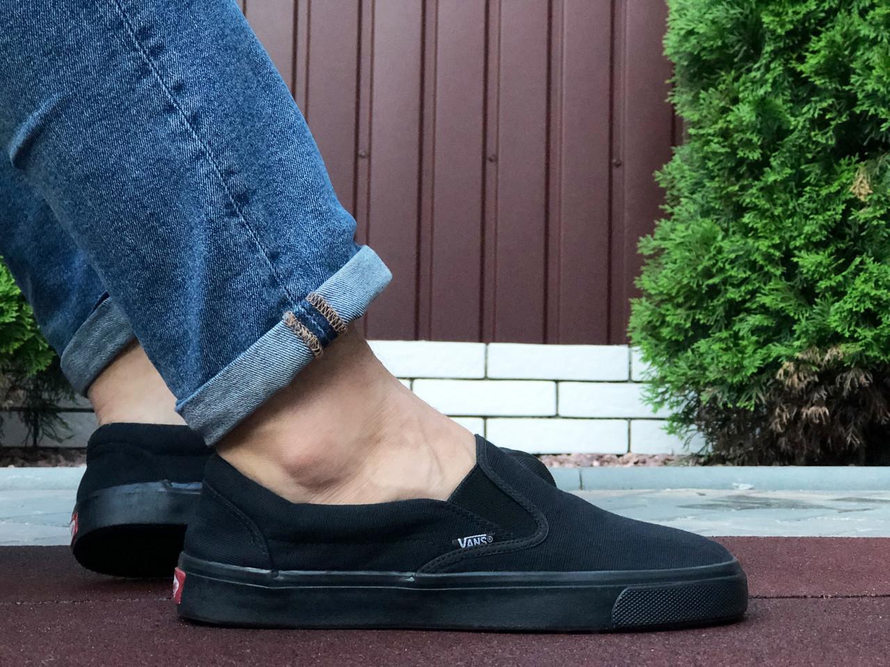 Мужские кеды Vans (черные) B10572 удобная легкая обувь без шнурков