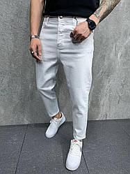 Чоловічі джинси завужені донизу (білі) модні на літо s6376