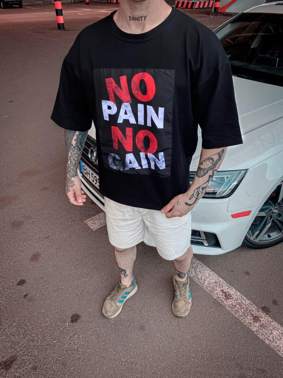 Мужская футболка No pain No cain (черная) с надписью летняя одежда sF231
