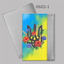 Обложка на паспорт для вышивки. Серый металлик