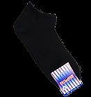 Носки мужские укороченные вставка сеточка р.25 хлопок стрейч Украина. От 12 пар по 6,50грн., фото 2