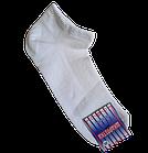 Носки мужские укороченные вставка сеточка р.25 хлопок стрейч Украина. От 12 пар по 6,50грн., фото 3