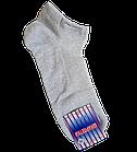 Шкарпетки чоловічі укорочені вставка сіточка р. 25 бавовна стрейч Україна. Від 12 пар по 6,50 грн., фото 4