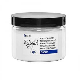 Акриловая пудра Reforma SMART Clear Acrylic Powder, 100 г