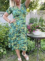 Сукня жіноча віскоза літній батальне вільний зелений 48-58р.
