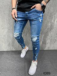 Чоловічі завужені джинси (сині) рвані молодіжні штани демісезонні s6389