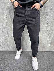 Чоловічі джинси завужені донизу (чорні) круті демісезонні сучасні s6359