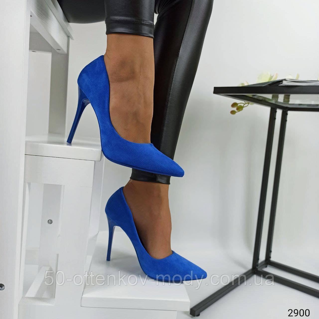 Жіночі туфлі човники електрик