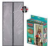 Антимоскітна сітка на двері на магнітах Magic Mesh Чорна 210 х 100 см, фото 2