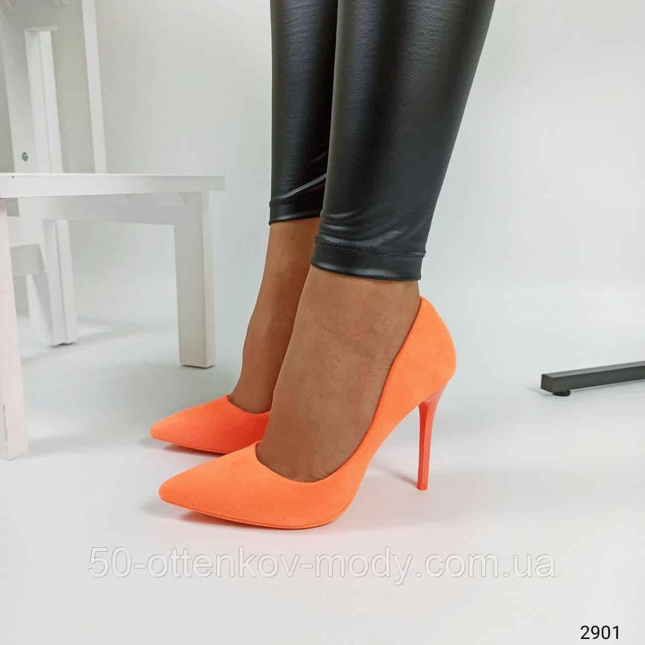 Жіночі туфлі човники неонові жовті помаранчеві, ХІТ ЛІТА!!!