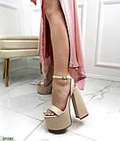 Женские босоножки на высоком каблуке 15 см и платформе 6 см бежевые черные, фото 6