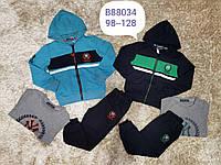 Трикотажный спортивный костюм-тройка для мальчиков двойка Grace 98-128p.p., фото 1