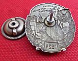 Знак 42 Гадрутский прикордонний загін прикордонні війська КДБ СРСР, фото 2