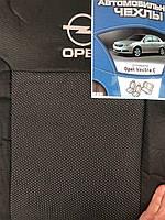 """Чехлы Качественные авто чехлы Модельные на Opel Vectra C """"Prestige"""" Ткань жаккард. Полный комплект."""