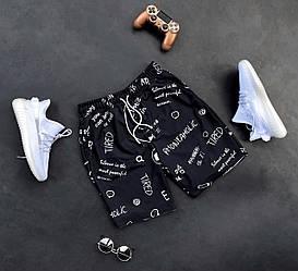 Чоловічі шорти з написами Phoneaholic (чорні) стильні на літо ѕК33_шорты