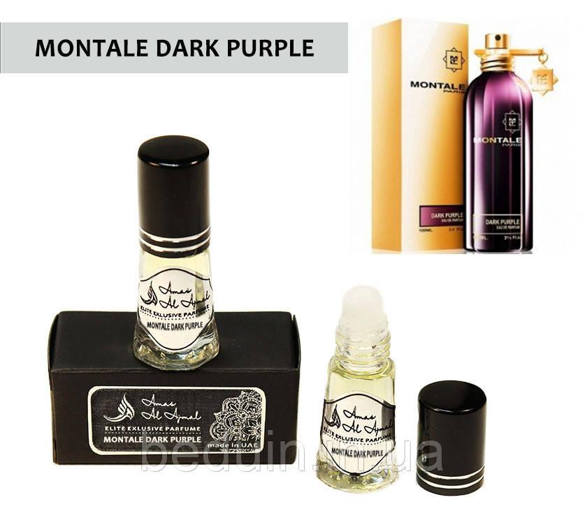 montale_dark_purple.jpg
