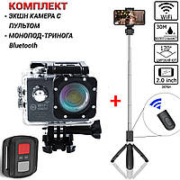 Экшн камера с аквабоксом Action camera SJR700 WiFi UltraHD с пультом + Монопод-тренога Bluetooth, фото 1