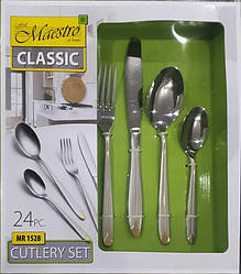 Столовый набор Maestro MR-1528 (24 предмета) | набор столовых приборов Маэстро | ложки и вилки Маестро