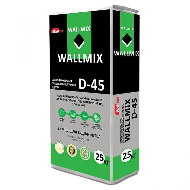 Самовыравнивающаяся смесь для полов WALLMIX (Валлмикс) D-45 (25 кг)