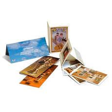 Изготовление открыток и приглашений
