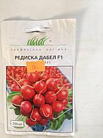 Семена редиски Дабел F1