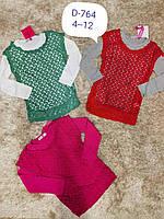 Реглани з мереживною накидкою для дівчаток Setty Koop 4-12 років, фото 1