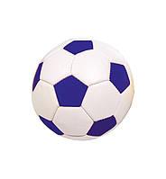Мяч Футбольный BT-FB-0229 ПВХ Размер 2 (Диаметр 15,5 см.) (Синий)