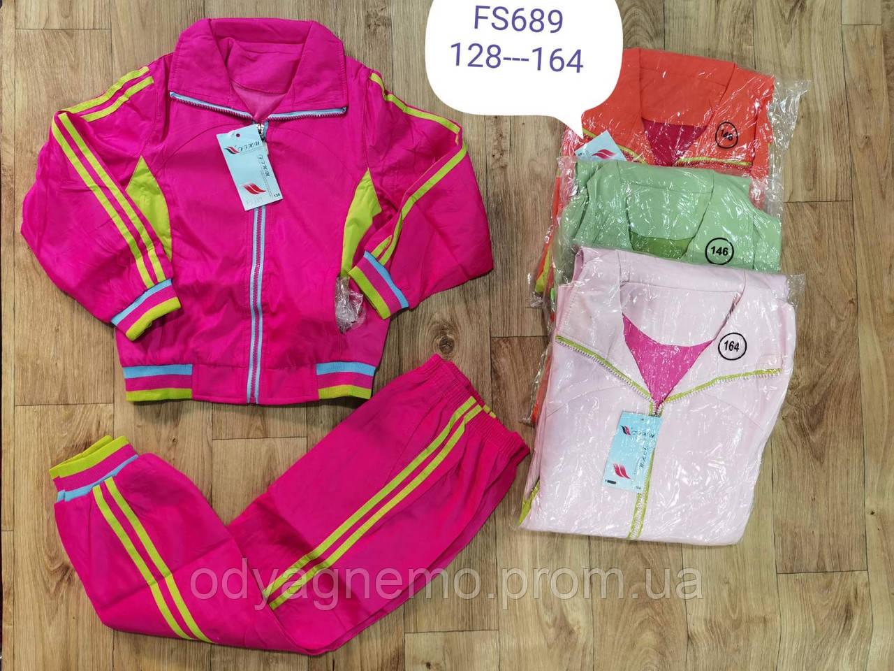 Спортивний костюм для дівчаток FIHU, 128-164 pp. Артикул: FS689
