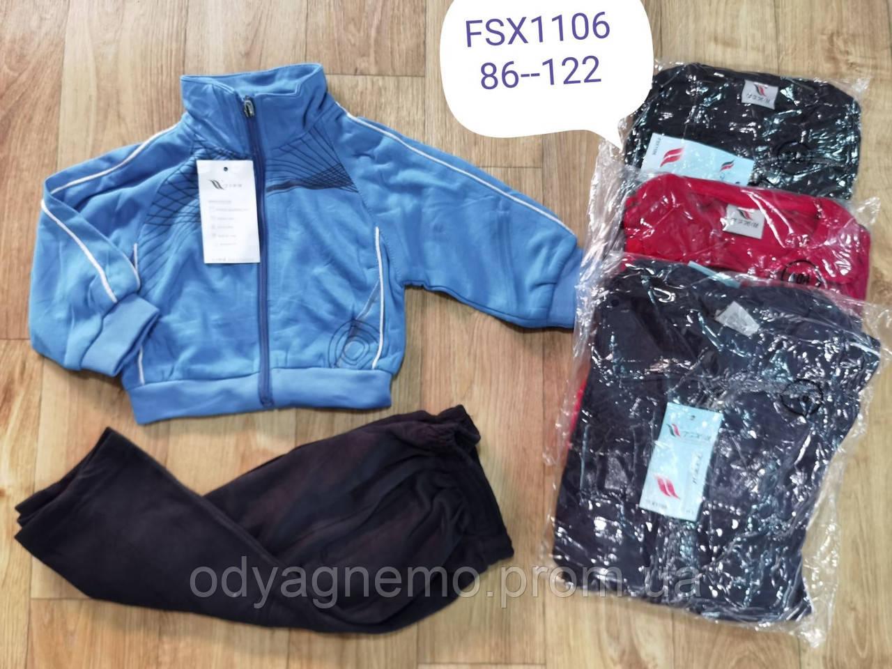 Спортивный костюм для мальчиков FIHU, 86-122 pp. Артикул: FSX1106
