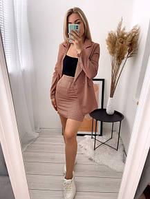 Костюмы с юбками