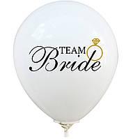 """Латексна кулька 12"""" біла з чорним малюнком """"Team Bride"""" (ТУРЕЧЧИНА)"""