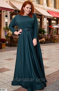 Жіноча сукня кольору бутилка з креп-дайвінгу з напиленням