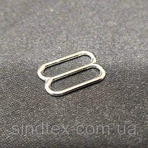 SALE 100 шт. - 1,2 см петелька бюстгальтера серебро (SALE-БФ04)