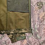 Куртка SoftShell камуфляжна ММ-14 (піксель ЗСУ), фото 3