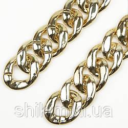 Акриловая цепь для сумок (65 см), цвет светлое золото