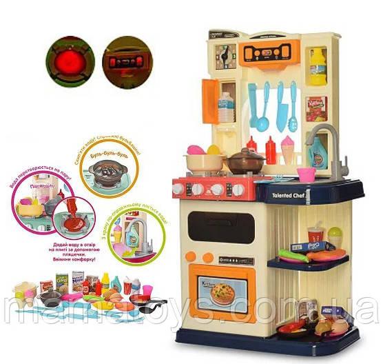 Дитяча ігрова кухня з водою і парою 922-118 Висота 78,5 см Синя