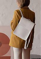 Рюкзак кожаный женский белый