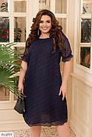 Летнее шифоновое платье трапеция по колено с коротким рукавом большие размеры р-ры  48-58  арт. 1203
