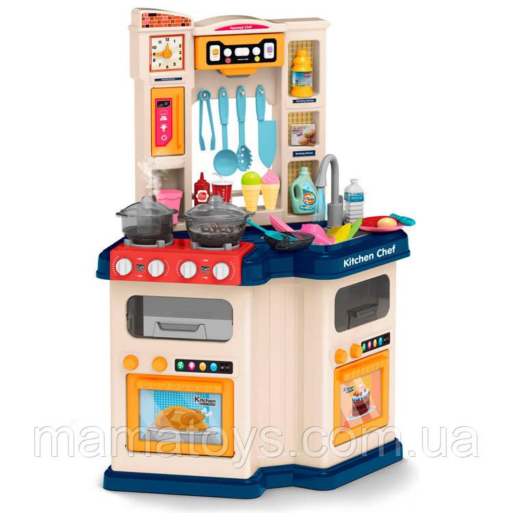Дитяча кухня з водою і парою 922-113 Висота 78,5 см Синя
