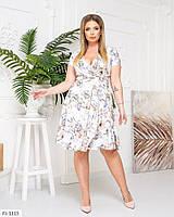 Літній гарне плаття кльош на запах світле по коліно короткий рукав великі розміри батал 50-56 арт. д4125