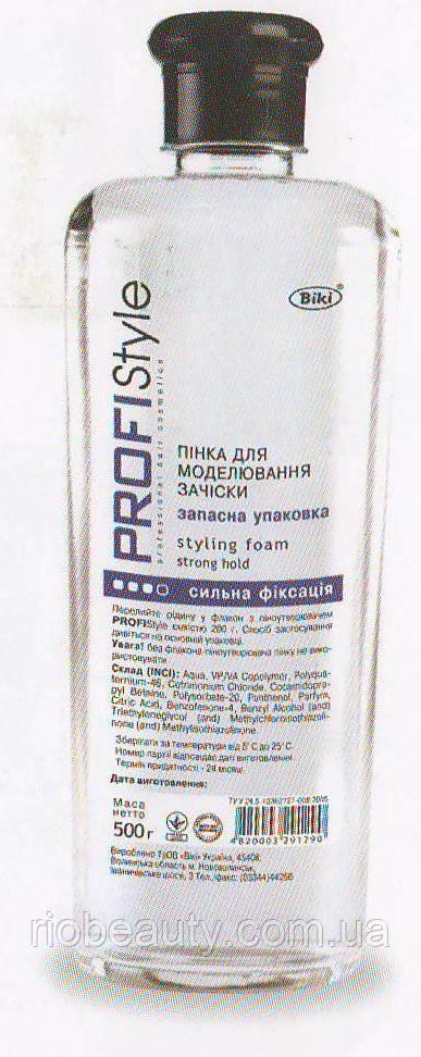 Пенка Profistyle для моделирования прически с пенообразованием 500 мл - Rio.biz.ua производитель в Киеве