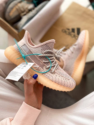 Yeezy Boost 350 v2 pink, фото 2