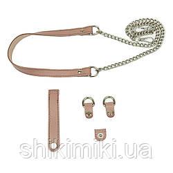 Комплект для сумки Ракушка Trio из кожи, цвет лиловый