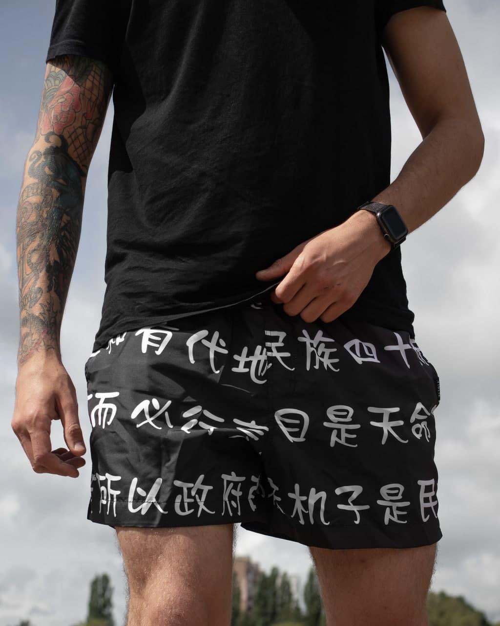 Плавки мужские летние черного цвета Шорты для плаванья с рисунком