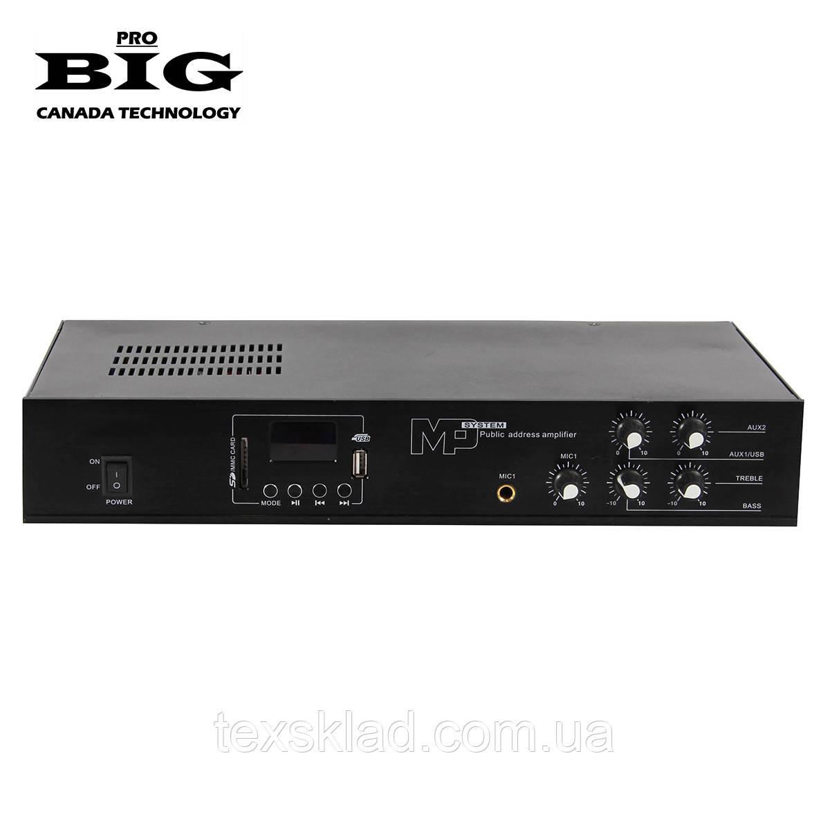 Трансляційний цифровий підсилювач з тороидальнымм блоком живлення PA80 MP3/FM/BT REMOTE/80W