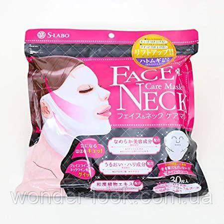 Маска S-LABO Face & Neck Care Mask Для Лица И Шеи С Церамидами И Гиалуроновой Кислотой (30 Шт.)